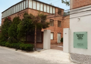 de Sarthe's Beijing Gallery is Forced to Relocate