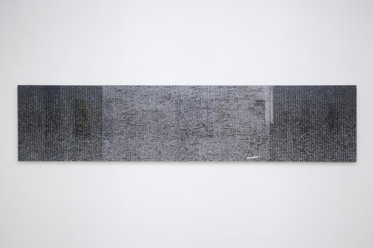 王国峰, 朝鲜 2013 No.4, 2013, Diasec装裱数字墨喷, 68 x 300 厘米