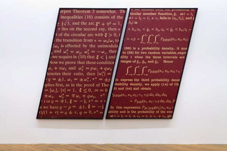 伯纳尔·威尼斯, 红色和金色与成员功能, 2009, 布本丙烯, 180.5 x 211.5 厘米