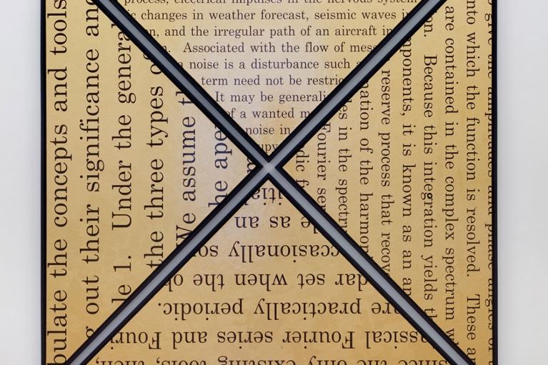 伯纳尔·威尼斯, 方形金与4个三角形, 2009, 布本丙烯, 186.5 x 186.5 厘米