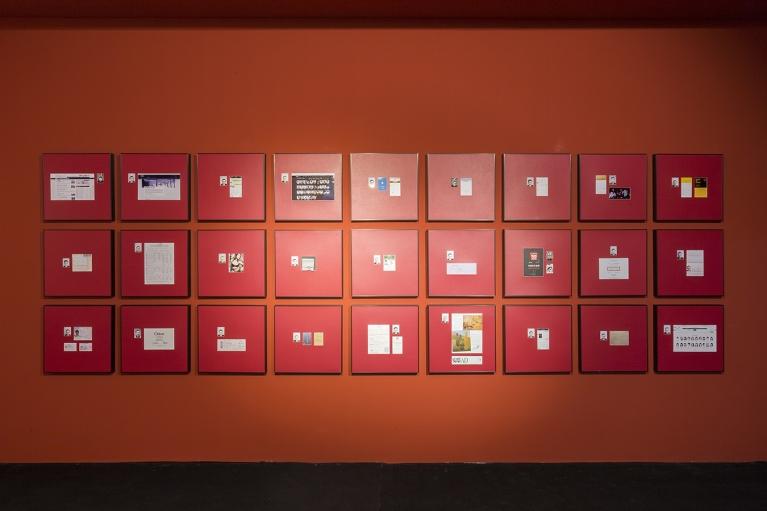 楊凱,自拍,2016,寶麗來相紙,綜合材料,45 x 45 厘米