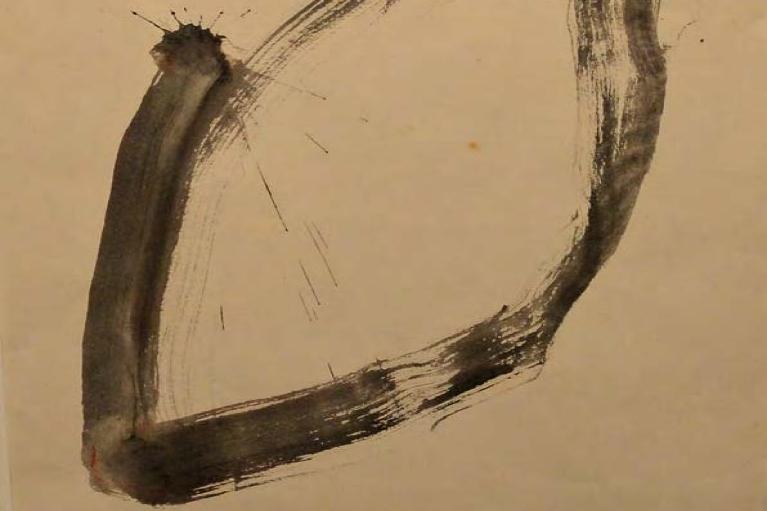 吉原治良, 無題, 約 1960s, 纸本水墨, 44 x 35.5 厘米