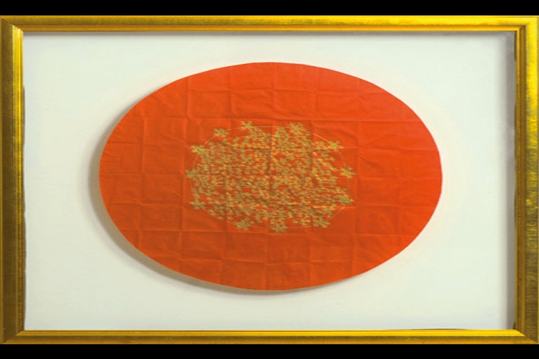 James Lee Byars, Red Circle, c. 1980-1990, Gold ink on Japanese silk paper, 66.04 cm