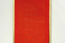 James Lee Byars, Untitled, 1980, Gold pencil on paper in artist's frame, 108.59 x 38.74 cm