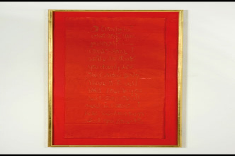 James Lee Byars, Untitled, 1980, Or crayon à papier en artiste trame, 108.59 x 38.74 cm
