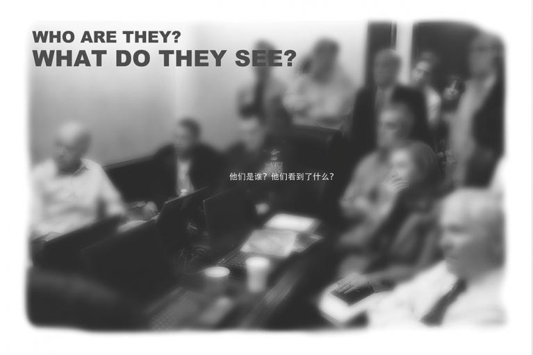 王国锋, 他们是谁? 他们看到了什么? 2011. 照片打印在Canson纸上 (蚀刻布) 310 gsm, 140 x 203 厘米