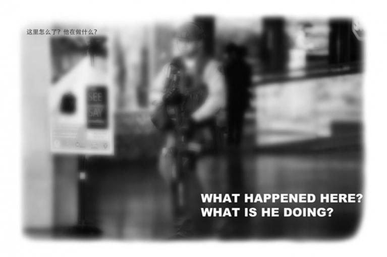 王國鋒, 這裡發生了什麼事? 他在做什麼?, 2013. 照片打印在Canson紙上 (蝕刻布) 310 gsm, 140 x 203 厘米