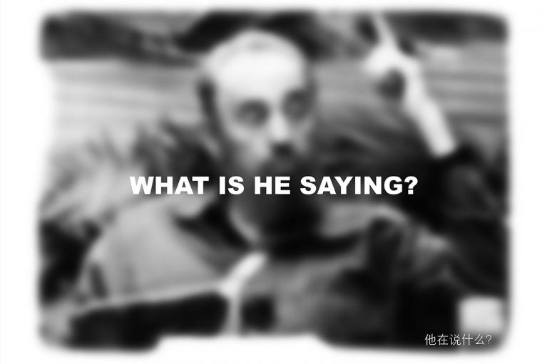 王國鋒, 他在說什麼?, 2006. 照片打印在Canson紙上 (蝕刻布) 310 gsm, 140 x 183 厘米