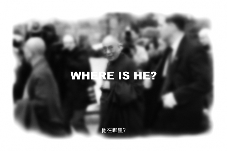 王國鋒, 他在哪裡?, 2008. 照片打印在Canson紙上 (蝕刻布) 310 gsm, 140 x 207 厘米
