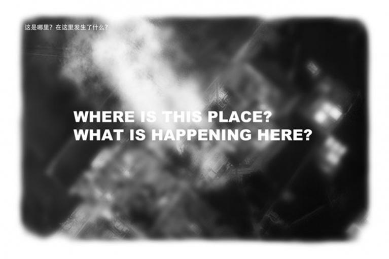 王國鋒, 這個地方在哪? 這裡發生了什麼?, 2011. 照片打印在Canson紙上 (蝕刻布) 310 gsm, 140 x 203 厘米