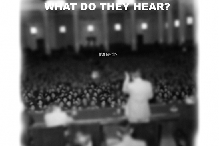 Wang Guofeng, WHO ARE THEY? WHAT DO THEY HEAR?, 2008, Photographic printed on Canson paper (Etching rag) 310 gsm, Edition of 5, Signed and dated on reverse, 140 x 143 cm
