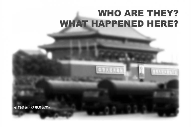王國鋒, 他們是誰? 這裡發生了什麼事?, 2009. 照片打印在Canson紙上 (蝕刻布) 310 gsm, 140 x 203 厘米
