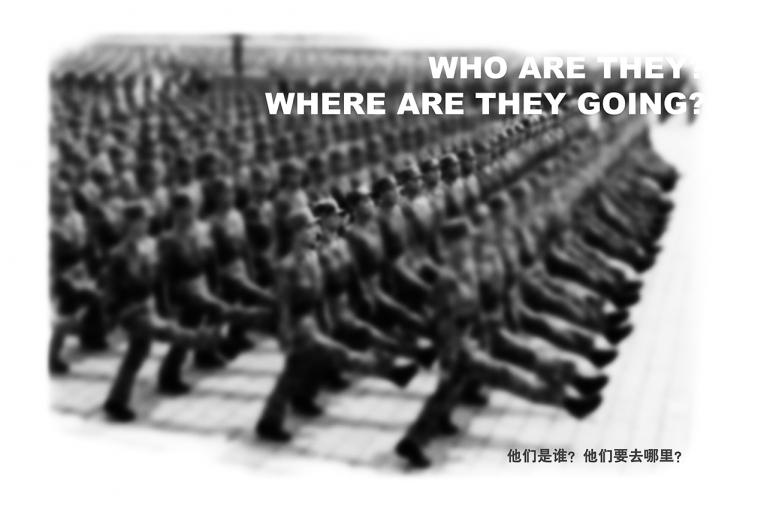 王國鋒, 他們是誰? 他們要去哪裡?, 2010. 照片打印在Canson紙上 (蝕刻布) 310 gsm, 140 x 199 厘米