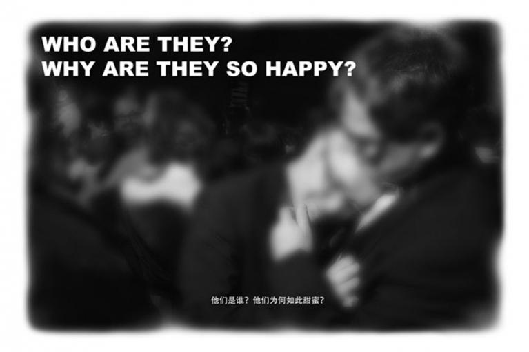 王國鋒, 他們是誰? 他們為什麼這麼高興?, 2012. 照片打印在Canson紙上 (蝕刻布) 310 gsm, 140 x 199 厘米