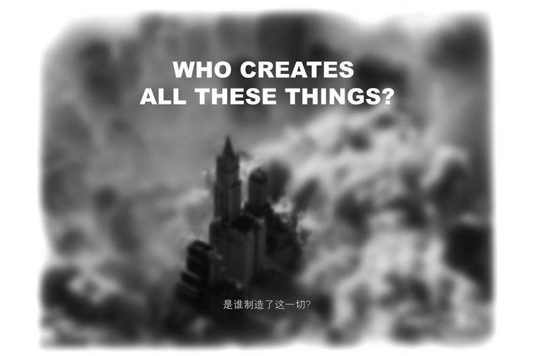王国锋, 谁创造了所有这些东西?, 2005. 照片打印在Canson纸上 (蚀刻布) 310 gsm, 140 x 179 厘米