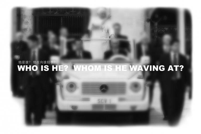 王国锋, 他是谁? 他跟谁挥手?, 2013. 照片打印在Canson纸上 (蚀刻布) 310 gsm, 140 x 203 厘米