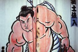 Lin ZhiPeng, Glance, 2014, Giclee print, 134 x 200 cm