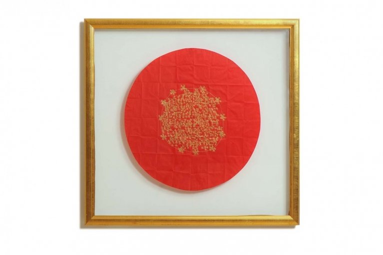 James Lee Byars, Red Circle, 1980 – 1990, Gold ink on Japanese silk paper, 66 cm
