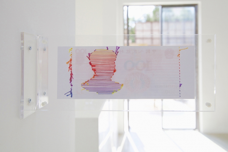 Lin Jingjing, Whatever Survives, 2015, Installation, Color photocopy, thread, 11 x 26 x 10 cm