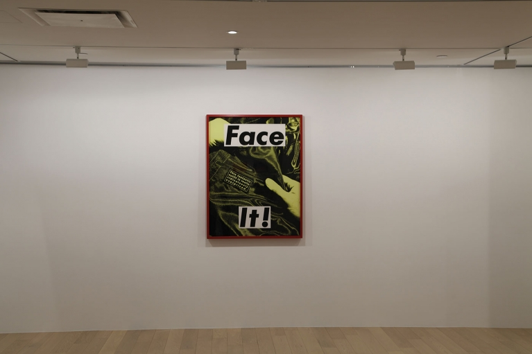 Barbara Kruger, Face it (yellow), 2007, Ink pigment print on Hahnemuhle Photo Rag, 106 x 81.3 cm