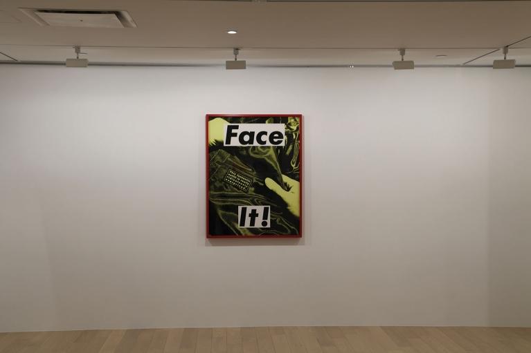 芭芭拉·克鲁格, 面对它(黃色), 2007, 墨水彩在Hahnemuhle照片抹布, 106 x 81.3 厘米