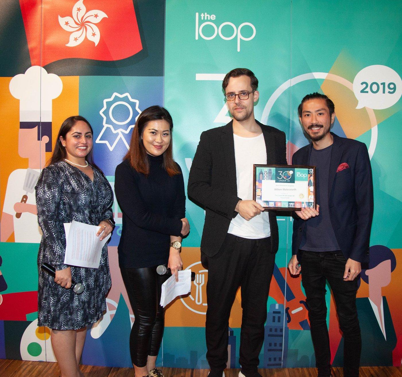The Loop HK's 30 Under 30 2019年得獎者 - 毛育新