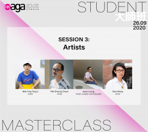Mak Ying Tung 2 in Panel Talk for Student Masterclass by HKAGA