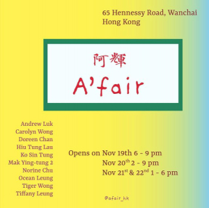 Andrew Luk and Mak Ying Tung 2 in Pop-up Exhibition 'A'fair'