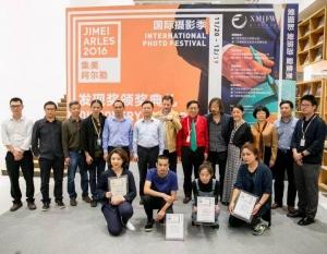 Liang Ban Wins Jimei x Arles Nomination Award