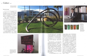Pascal de Sarthe Featured in Vogue Hong Kong