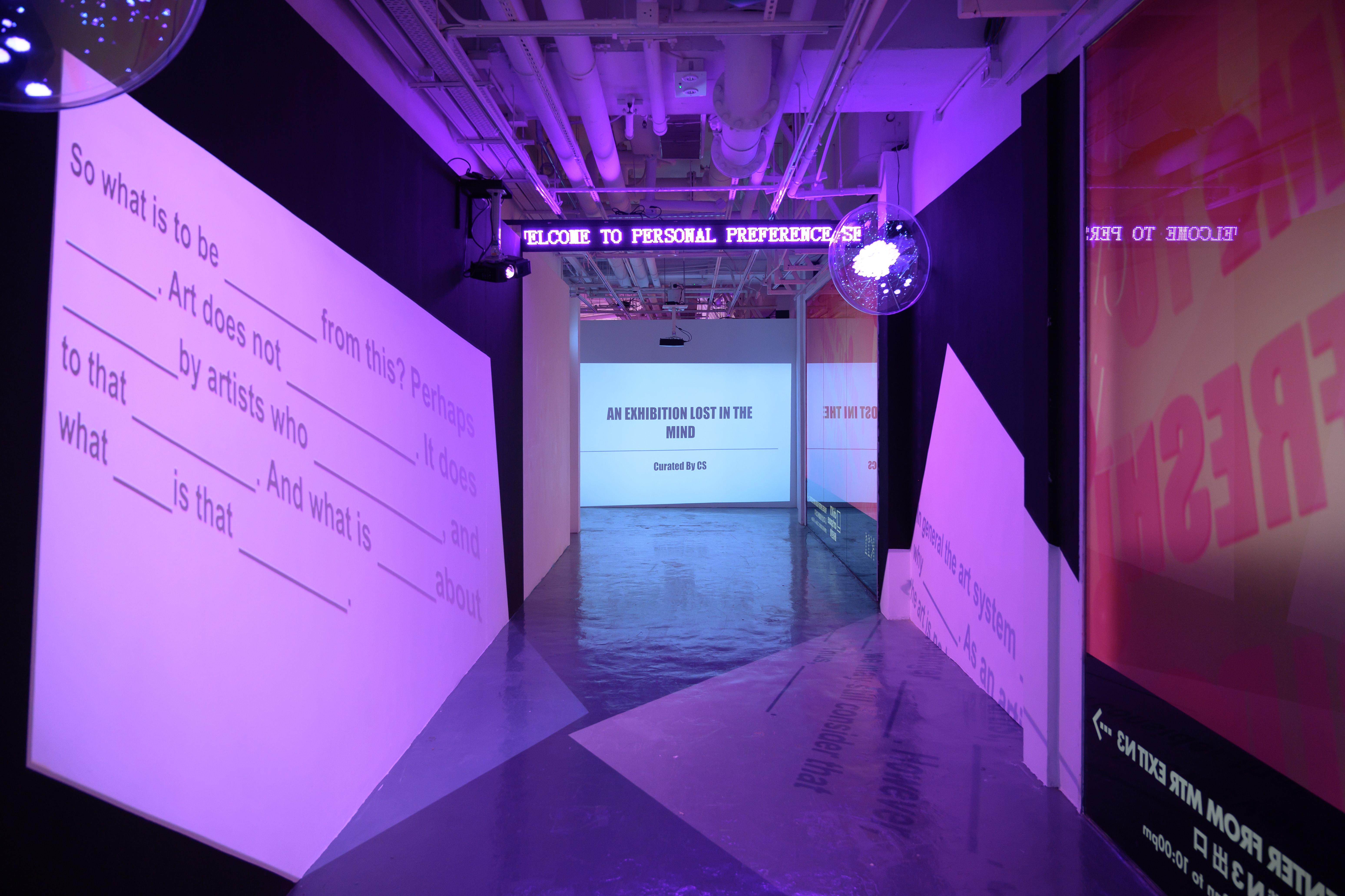 Wang Xin's Solo Exhibition at chi K11 Art Space, Hong Kong
