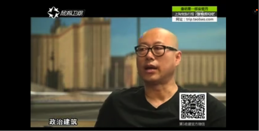 Wang Guofeng in CCTV